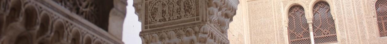 European Muslim Heritage